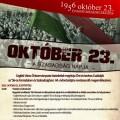 1956. október 23. - Ünnepi megemlékezés meghívó (PROGRAMVÁLTOZÁS)