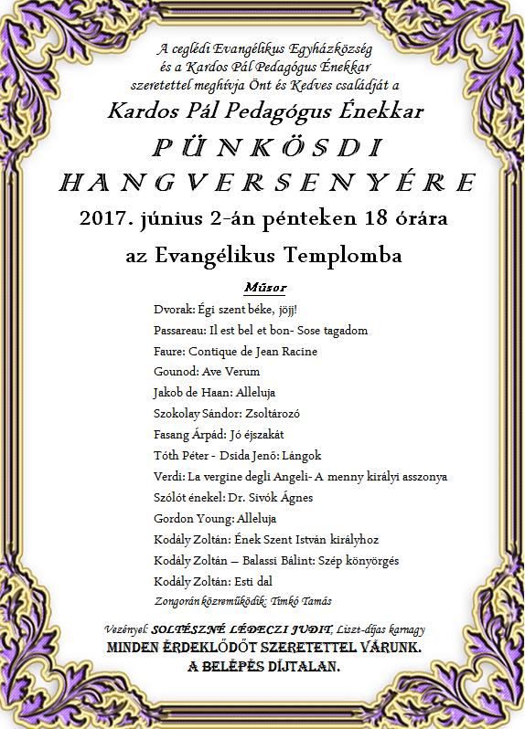 A Kardos Pál Pedagógus Énekkar PÜNKÖSDI HANGVERSENYE 2017.